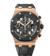 Audemars Piguet Royal Oak Offshore 25940 Chronograph-Rose Gold Black Dial