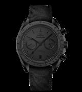 Omega Speedmaster Moonwatch Chronograph Ink Black 44.25mm